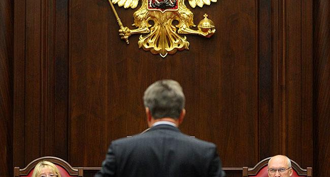 КС признал конституционным запрет на создание новых юрлиц недобросовестными гражданами